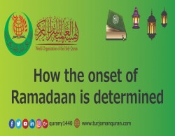 How the onset of Ramadaan is determined
