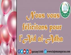 Aïd al - Adha Moubarak