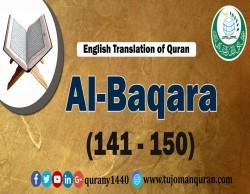 Translation of Quran-   Al-Baqara - (150-141)