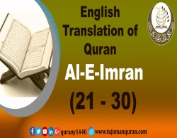 English Translation of Quran -  Al-E-Imran – (21 –3 0)