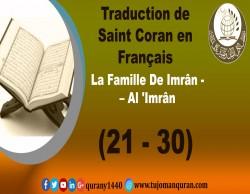 Traduction de Saint Coran en Français  La Famille De Imrân - Al 'Imrân –  (21 – 3 0)