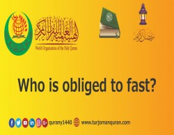 Who is obliged to fast?