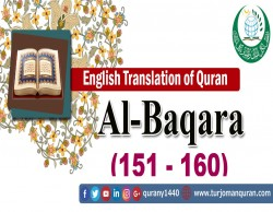 Translation of Quran-   Al-Baqara -  (160-151)