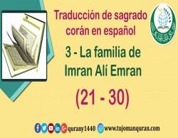 Traducción de sagrado corán en español –  3 - La familia de Imran Alí Emran -   (21 – 3 0)