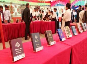 بنغلاديش: العلماء يحذرون من المعرض القرآني للديانة القاديانية في مدينة سندريس البنغالية.