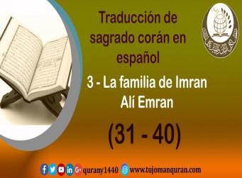 Traducción de sagrado corán en español –  3 - La familia de Imran Alí Emran -   (31 - 40)