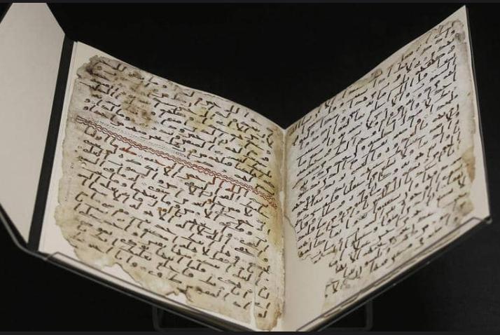 العثور على مخطوطة قديمة جداً للقُرآن الكريم ..