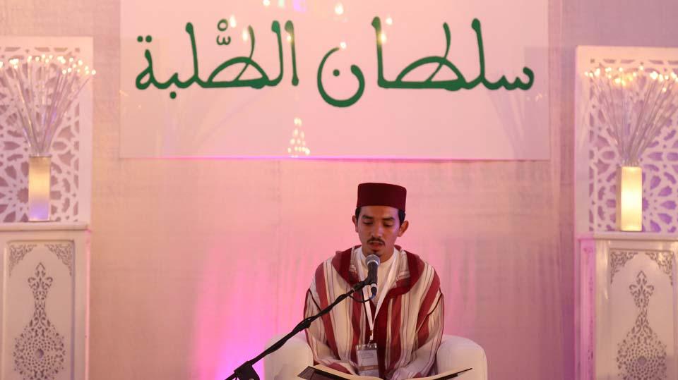 المغرب: 27 أبريل الجاري موعد المسابقة النهائية لتصفيات جائزة سلطان العلماء لتجويد وتدبُّر القرآن الكريم ..