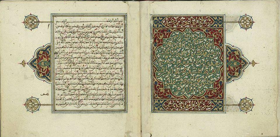المغرب: ناشطون يدعون لاستعادة نسخة من القرآن منهوبة لدى إسرائيل ..