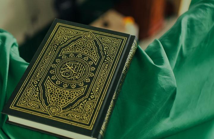 السويد.. متطرفون يحرقون نسخة من القرآن الكريم