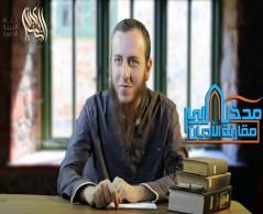 مصطلحات مهمة لدراسة مُقارنة الأديان - (1) - الأستاذ أحمد سبيع