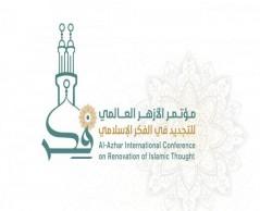 الرد كاملا لـ شيخ الأزهر أحمد الطيب على رئيس جامعة القاهرة محمد عثمان الخشت