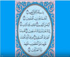 Kur'an-ı Kerim'in yorumu .. Fatihah Suresi