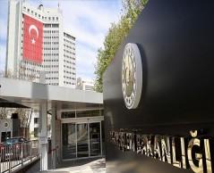 تركيا تدين حرق نسخة من القرآن الكريم في السويد