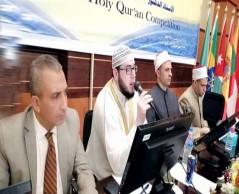 مصر: العلماء في ندوة (مكانة أهل القرآن) .. حفظة القرآن الكريم.. هم أهل الله وخاصّته ..
