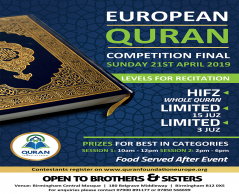European Quran Competition 2019