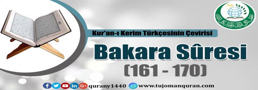 Kur'an-ı Kerim Türkçesinin Çevirisi -  Bakara Sûresi (161 - 170)