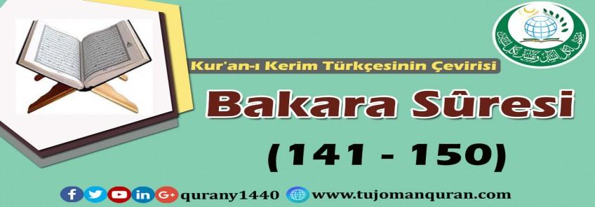 Kur'an-ı Kerim Türkçesinin Çevirisi -  Bakara Sûresi (141 - 150)