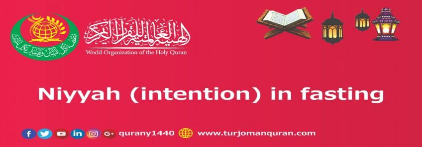 Niyyah (intention) in fasting