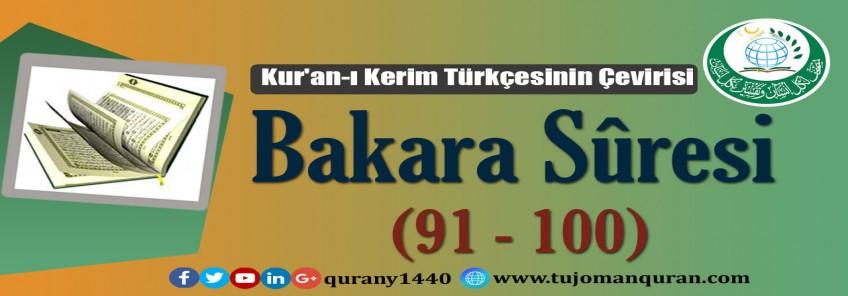 Kur'an-ı Kerim Türkçesinin Çevirisi -  Bakara Sûresi
