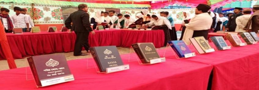 بنغلاديش: العلماء يحذرون من المعرض القرآني للديانة القاديانية في  مدينة
