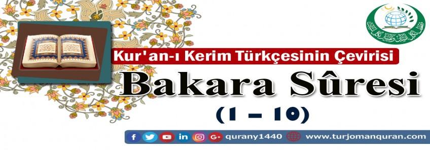 Kur'an-ı Kerim Türkçesinin Çevirisi - 2 - Bakara Sûresi (1 – 10)