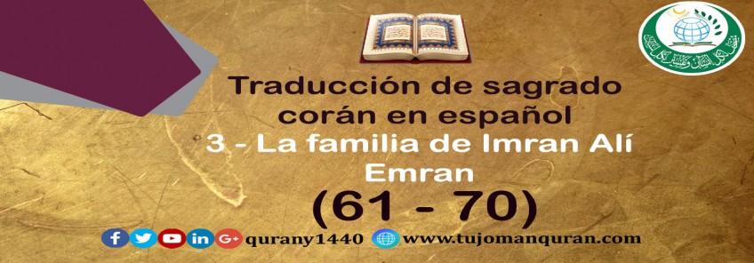 Traducción de sagrado corán en español –   3 - La familia de Imran Alí Emran -  (61-70)