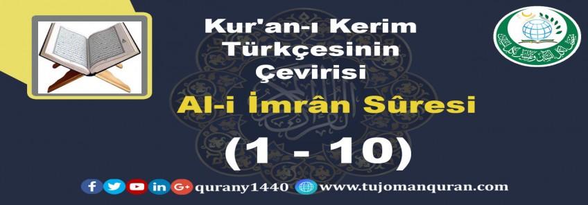 Kur'an-ı Kerim Türkçesinin Çevirisi -  Al-i İmrân Sûresi – (1 – 10)