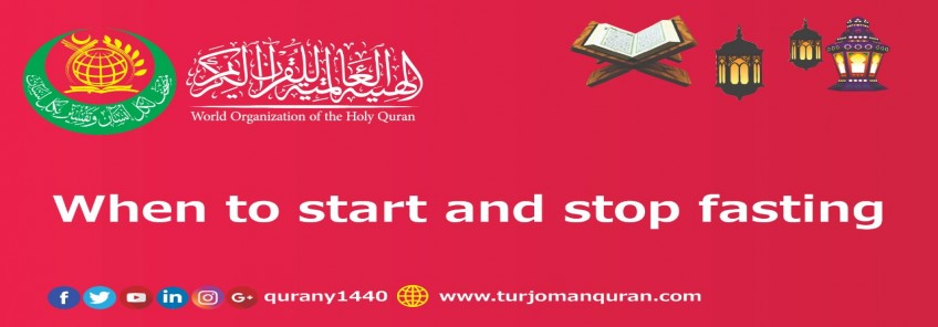 When to start and stop fasting
