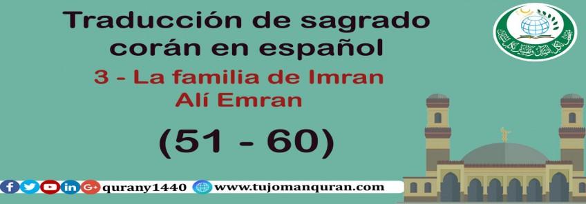 Traducción de sagrado corán en español –  3 - La familia de Imran Alí Emran -   (51 - 60)