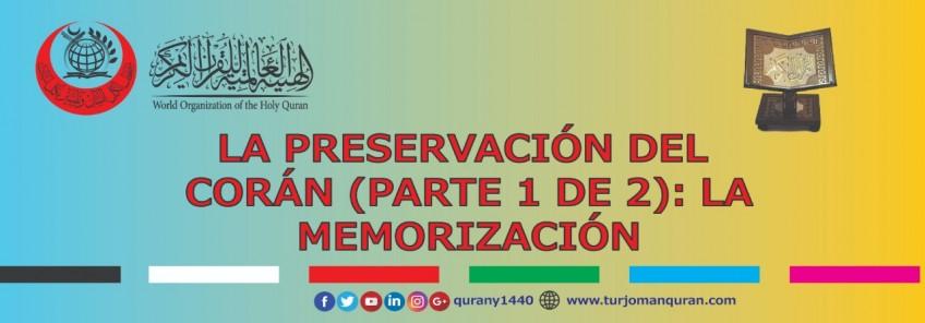 LA PRESERVACIÓN DEL CORÁN (PARTE 1 DE 2): LA MEMORIZACIÓN