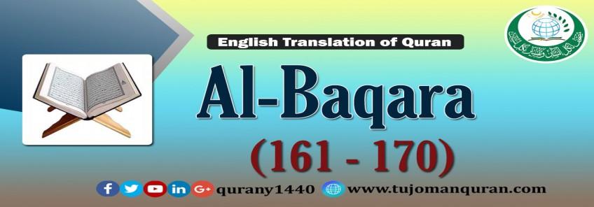 Translation of Quran-     Al-Baqara – (161 – 170)
