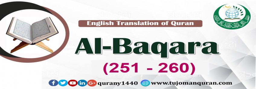 Translation of Quran-   Al-Baqara  Al-Baqara (251 – 260)