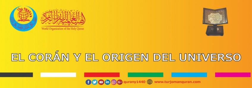 EL CORÁN Y EL ORIGEN DEL UNIVERSO