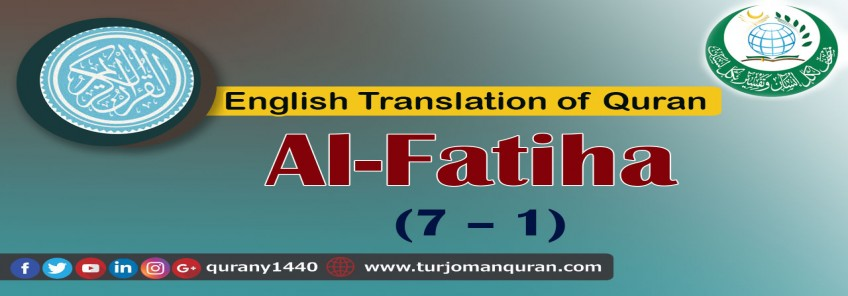 English Translation of Quran - 1-Al-Fatiha