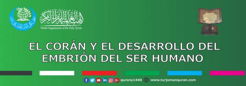 EL CORÁN Y EL DESARROLLO DEL EMBRIÓN DEL SER HUMANO