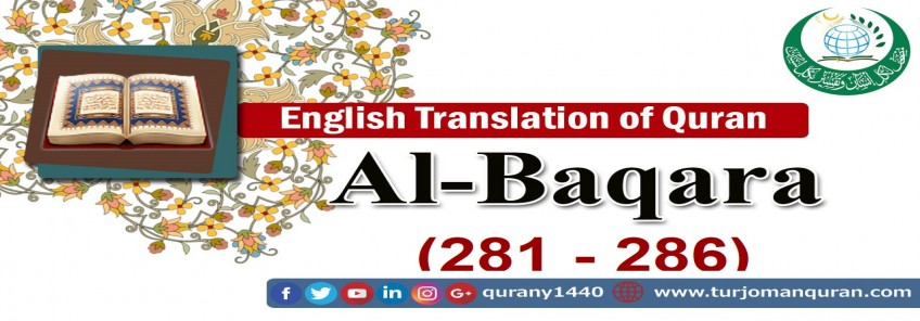 Translation of Quran-    Al-Baqara  Al-Baqara (281 – 286)