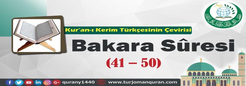 Kur'an-ı Kerim Türkçesinin Çevirisi - Bakara Sûresi (41 - 50)
