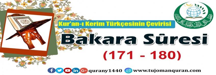 Kur'an-ı Kerim Türkçesinin Çevirisi -  Bakara Sûresi (171 - 180)