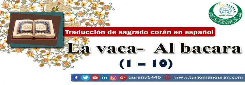 Traducción de sagrado corán en español -2 - La vaca Al bacara