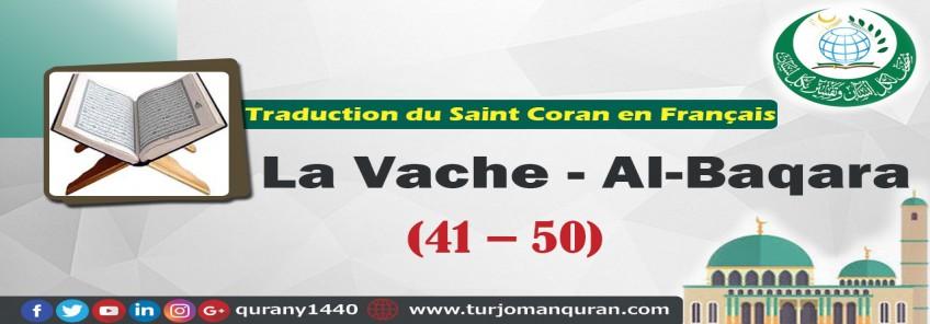Traduction de Saint Coran en Français -  La Vache - Al-Baqara [50 – 41]