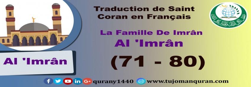 Traduction de Saint Coran en Français  La Famille De Imrân - Al 'Imrân –  (71-80)