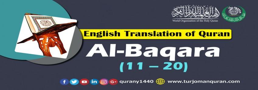 English Translation of Quran  - Al-Baqara (20 - 11) -