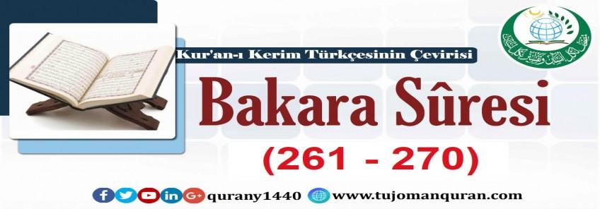 Kur'an-ı Kerim Türkçesinin Çevirisi -  Bakara Sûresi ( 261- 270)