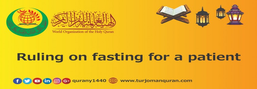 Ruling on fasting for a patient