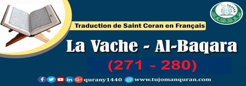 Traduction de Saint Coran en  Français -   La Vache - Al-Baqara  [280 – 271]