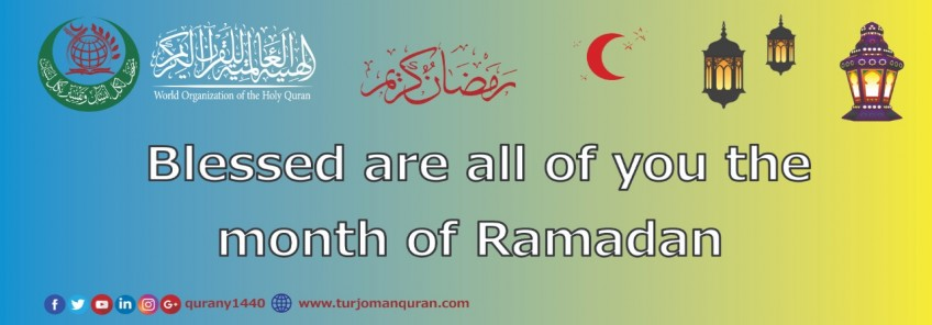 Blessed are all of you the month of Ramadan