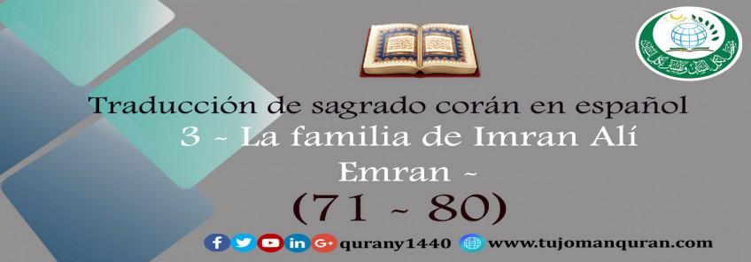 3 - La familia de Imran Alí Emran -   (71-80)